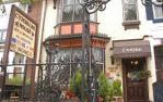 Cymbeline House - Stratford-upon-Avon